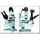 Инвертированный микроскоп БИОЛАМ-П